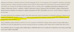 punjab vet eligibility 2020