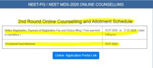 jharkhand PG medical R 2 counselling schedule 2020